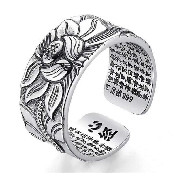 Sterling Silver Lotus Ring with Heart Sutra